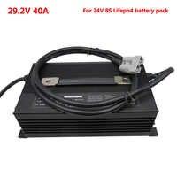 Cargador de batería LiFePO4 de 1500W y 24 V, cargador de 29,2 V, 40A y 35A para 8S, 24 V, 100AH, 200AH, LFP, cargador de batería para carretilla elevadora
