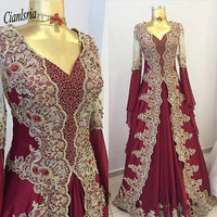Burgundy Gorgeous Muslim Evening Dress Appliques Lace Beading Islamic Dubai Kaftan Saudi Arabic Long Sleeves Evening Dresses