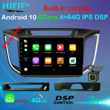 Android 10 2GB+32GB DSP Car Radio multimedia Video player GPS Navigation For hyundai Creta ix25 2 din no dvd image