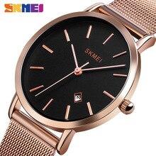 SKMEI montre à Quartz pour femmes, de marque supérieure, étanche, en acier inoxydable, horloge de luxe, tendance décontracté