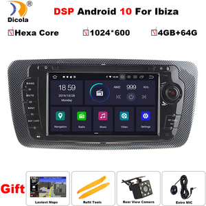 PX6 DSP 4G+64G Android 10 Car DVD Rdio F