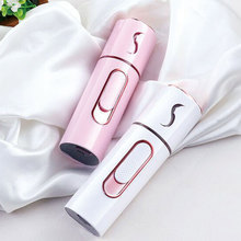 Facial Steamer Portable Cold Spray Face Device Humidification Charging Nano Water Replenishing Instrument Beauty Apparatus