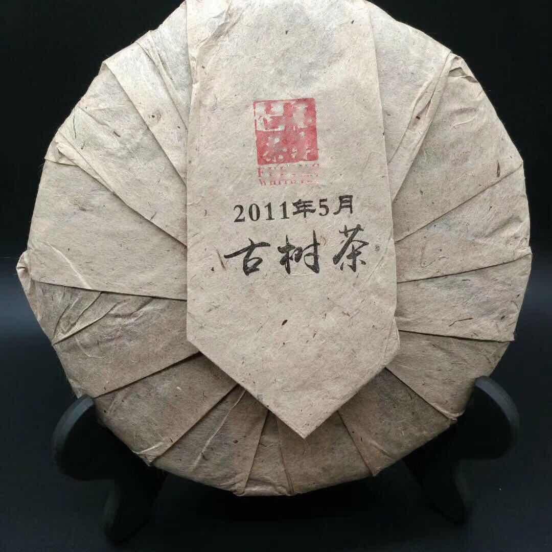2011 China Fuding White Tea 300g Alpine Aged White Peony Tea Cake Factory Direct Sales Wild Old White Tea Green Food 2