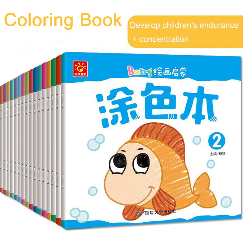 - 16pcs/set Coloring Book For Children Book Children Kids Books Adults Coloring  Books Painting/Drawing/Art Cover Patterns|Literature & Fiction- AliExpress