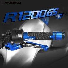 Для bmw r1200gs мотоциклетные Рычаги Тормозная система сцепления