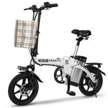 14 Inch Electrical Bikes Adults Two Wheeled Electrical Bicycles Mini Foldable Electrical E Scooter 48V 100KM