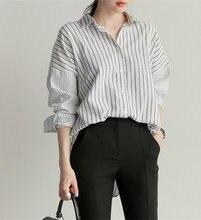 Женская рубашка в полоску с длинным рукавом и отложным воротником
