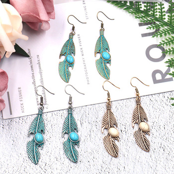 pair of stylish faux turquoise leaf alloy drop earrings for women 2020 Fashion European And American Personality Popular Simulation Leaf Turquoise Earrings Boho Temperament Wild Alloy Earrings