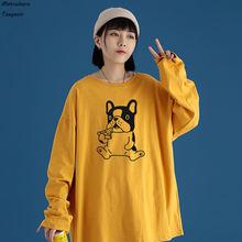 Женская футболка с длинным рукавом белая или желтая свободная