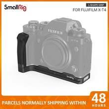 Smallrig x t4 l образный захват для фотоаппарата fujifilm xt4