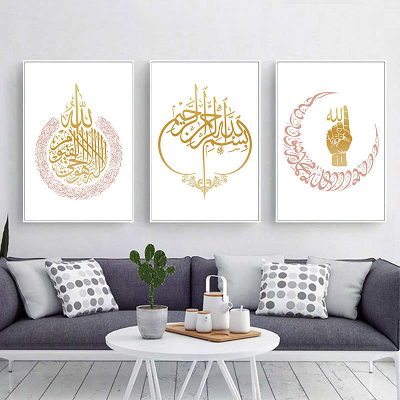 알라 이슬람 벽 아트 캔버스 포스터 및 인쇄 ayatul kursi 장식 그림 그림 현대 거실 이슬람 장식-에서그림 & 서예부터 홈 & 가든 의