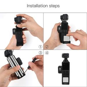 Image 5 - Osmo 포켓 케이스 알루미늄 프레임 포켓 마운트 방열 하우징 쉘 보호 커버 DJI Osmo 포켓 액세서리