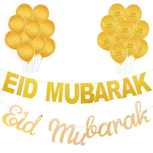 Eid украшение Мубарак воздушные шары EID Мубарак баннер Подарочные наклейки мусульманский фестиваль торт Топпер Рамадан Kareem исламские принадлежности