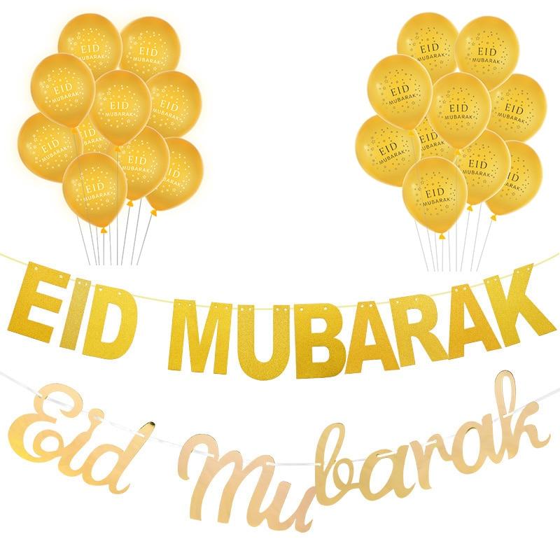 Eid Mubarak Decoration EID MUBARAK Balloons Banner Gift Stickers  Muslim Festival Cake Topper Ramadan Kareem Islamic SuppliesParty DIY  Decorations