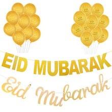 Eid Mubarak Decoration EID MUBARAK Balloons Banner Gift Stickers Muslim Festival Cake Topper Ramadan Kareem Islamic Supplies