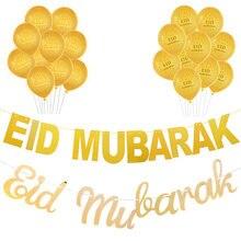Eid Mubarak dekoracje EID MUBARAK balony Banner naklejki na prezent muzułmański festiwal ozdoba na wierzch tortu Ramadan Kareem islamskie dostawy