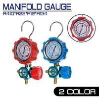 Meter Manifold Digital Pressure Gauge 410*R22*R12*R134 Refrigerant Filling Device Air Conditioner Refrigerant