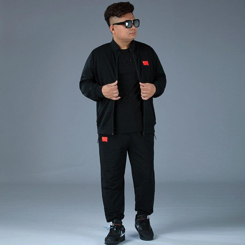 Plus-sized Autumn And Winter MEN'S Suit National Flag Casual Stand Collar Zip-up Shirt Lard-bucket Fat Sports Set Men's Slip-Pie