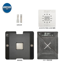 Amao For apple 14CPU/ tin plate/tin plate/magnetic tin plate /iPhone12 12Pro Max steel plate