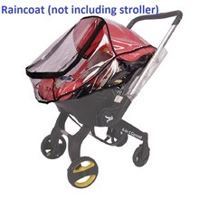 4 in 1 car seat stroller accessories raincover stroller raincoat for doona/foofoo stroller sunshade mosquito net change kits(China)