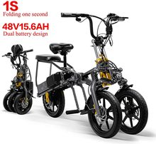 Electric 2 Batteries 48V 350W Foldable Mini Tricycle  14 Inches 15.6Ah 1 Second High-End Electric Tricycle Folding Easy ebike 48v 60v dc 500w electric tricycle brushless dc gear motor 2800rpm e tricycle accessories bm1418zxf for tricycle motocycle car