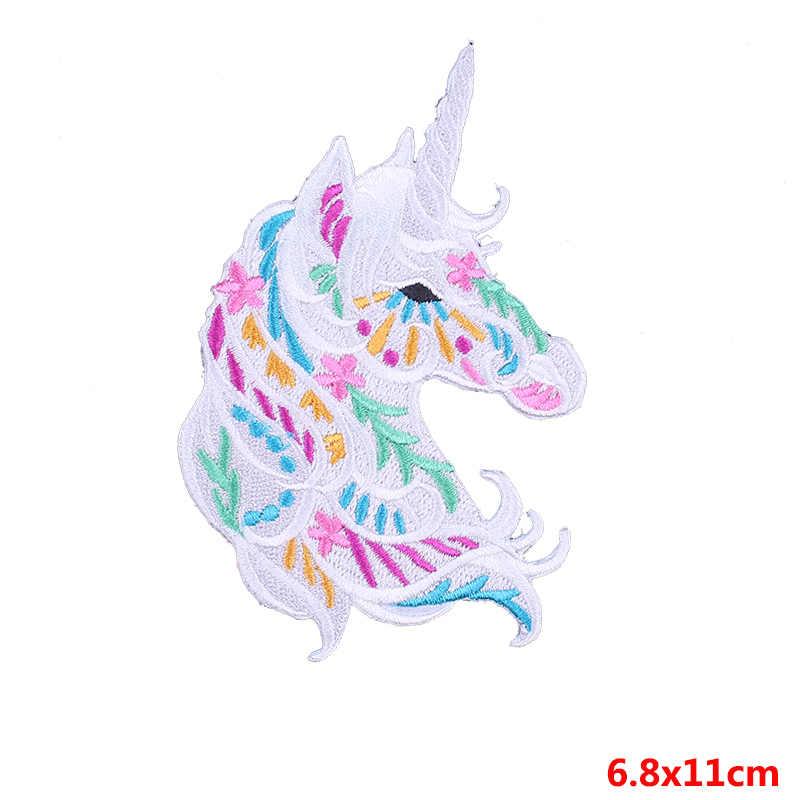 Mystical Animal Skull Embroidered Applique Skeleton Unicorn Iron On Patch
