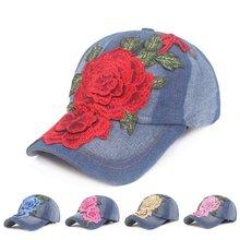 Женские бейсболки на все сезоны женские шапки повседневный стиль
