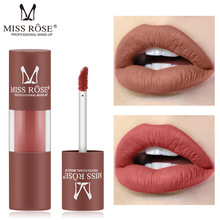 Fog Surface Matte Pumpkin Color Brick Not Easy To Stick Cup Not Easy To Lose Color Lip Glaze Waterproof Long-lasting Lip Gloss