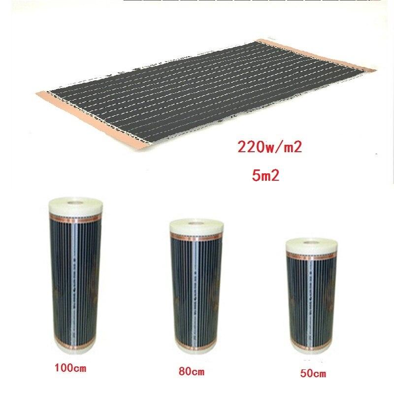 5 mètres carrés sous le sol 220 W/m2 Film chauffant électrique infrarouge chaud largeur du sol 50 cm, 80 cm, 100cm