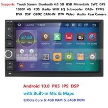 2 Din 7Octa Core Đa Năng Android 10.0 4GB RAM 64G ROM Radio Stereo GPS WiFi 1024*600 Màn Hình Cảm Ứng 2din Xe Máy Tính