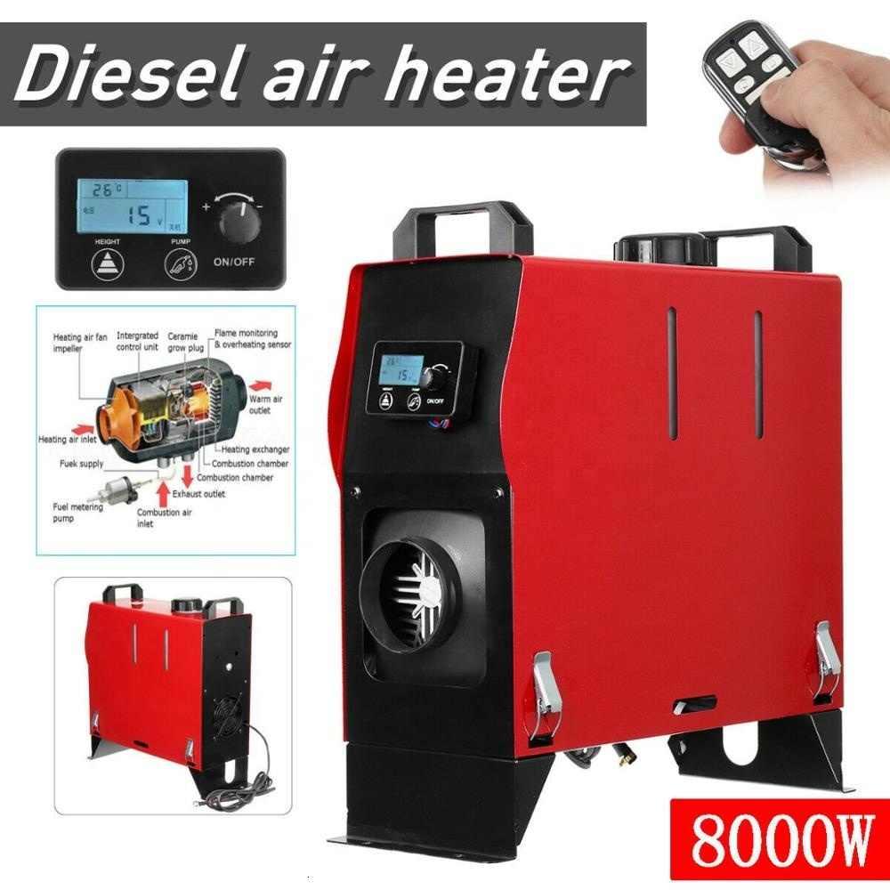 5kw 8kw 12v 24 V جميع في 1 الديزل مسخن الهواء وقوف السيارات الوقود مسخن الهواء الديزل مسخن الهواء 12v