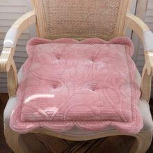 Фланелевая подушка для сидения на ягодицах Офисная Подушка стула