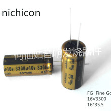 4PCS NICHICON FG 16V3300UF 16×35.5MM fine gold 3300UF 16V FineGold 3300uF16V MUSE Audio Capacitor 3300uF/16V