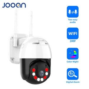 3MP PTZ WIFI IP Camera Outdoor 4X Digital Zoom Night Full Color Wireless H.265 P2P Security CCTV Camera Two Way Speak Audio(China)