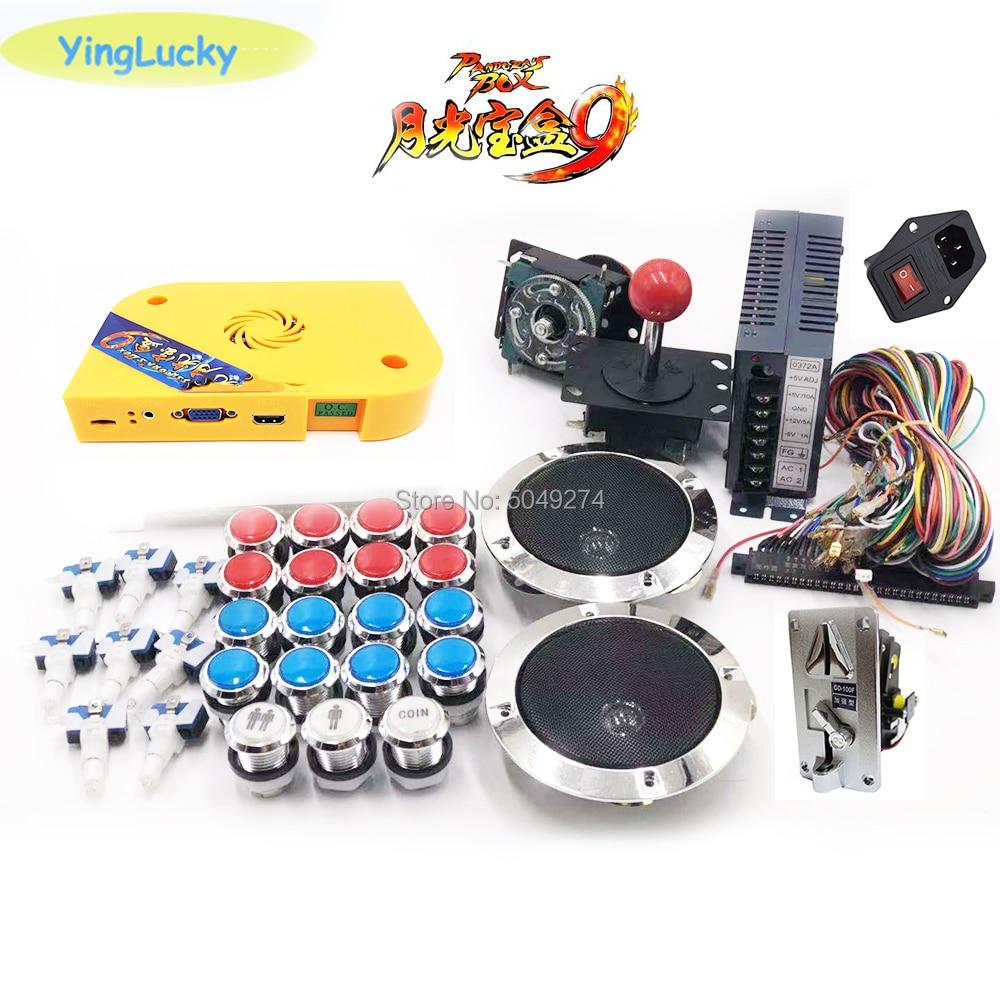 Pandora Box 9D Arcade Diy Joysticks Kit + Arcade Kit 12V Power Box + Speaker + Multi-currency Coin Acceptor + Arcade LED Button