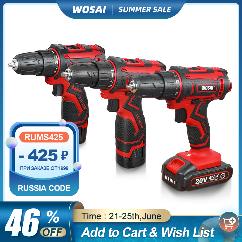 WOSAI 12V 16V 20V Akku-bohrschrauber Elektrische Schraubendreher Mini Wireless Power Fahrer DC Lithium-Ionen Batterie 3/8-zoll