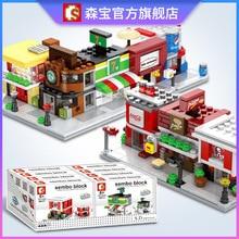Sembo Mini City Street Coffee Pizza Hut Shop Store Restaurant China Town Set 3D Model Blocks Building Toy for Children no Box