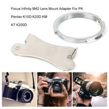 1 комплект m42 объектив крепление Фокус Бесконечность адаптер