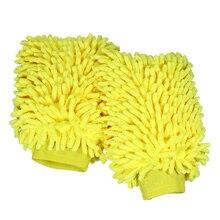 YUNPICAR gant de lavage de voiture 2 Pack
