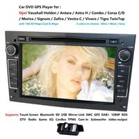 7 дюймов HD gps Navigatiion 2din wince6.0 Автомобильный DVD Радио для opel vectra c zafira Corsa Astra H G Meriva Vivaro Antara SD BT SWC DAB