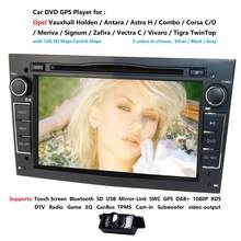 7 אינץ HD GPS Navigatiion 2din wince6.0 DVD לרכב רדיו עבור אופל vectra c zafira corsa אסטרה H G מריבה vivaro Antara SD BT SWC DAB(China)