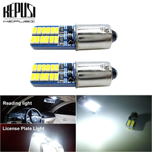 цена на 2Pcs BA9S T11 T4W LED Lamps 24 SMD Auto Interior Lighting Dome Map Reading Light Side Wedge Parker Bulbs White 12V DC CANBUS