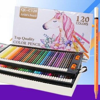 かわいい 120 色鉛筆セット油インキカラフルな虹ペン子供のためのプロ絵画デッサン学校オフィス文具キット