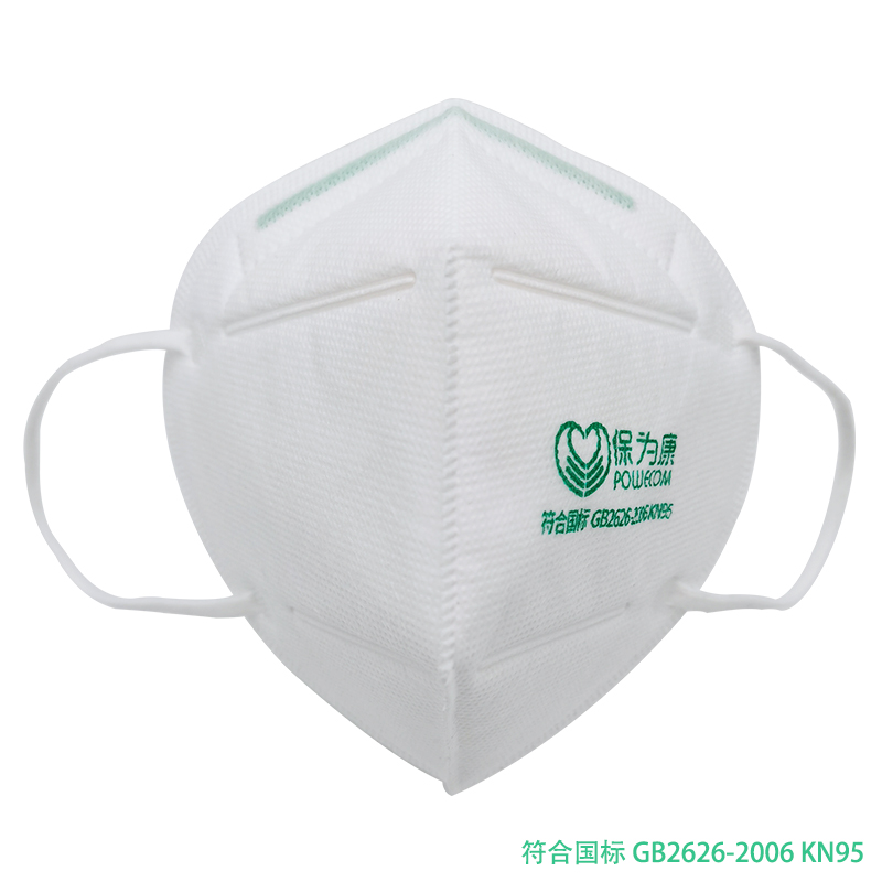 10/20PCS N95 KN95 Anti-dust, Anti-fog And Anti-pollution Breathable Face Mouth Mask Features