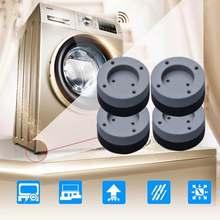 Alfombrillas antideslizantes y reductoras de ruido para lavadora, almohadillas antideslizantes para frigorífico, almohadilla antivibración, alfombra de baño cocina, 2/4 Uds.