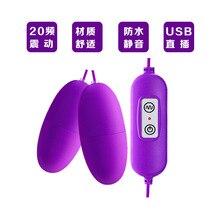 USB двойной Tiaodan немой водонепроницаемый массаж женская мастурбация вибрационные приборы секс-товары для взрослых от имени