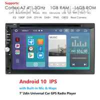 2 Din 7'' Quad core Universal Android 10.0 1GB RAM 16G ROM Car Radio Stereo GPS Navigation WiFi Touch Screen 2din Car PC USB Map