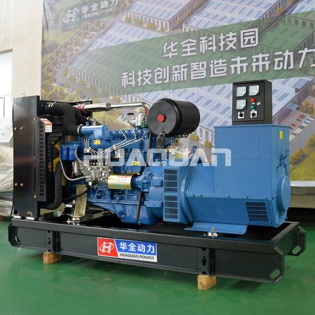 150kw générateur diesel 220v 180kva moteur chine stamford alternateur