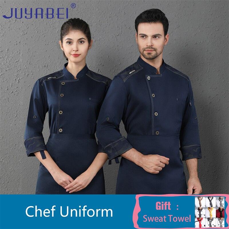 Stitching Camouflage Chef Uniform Unisex Adjustable Long Sleeve Overalls Hotel Restaurant Cafe Bakery Hair Salon Waiter Shirt