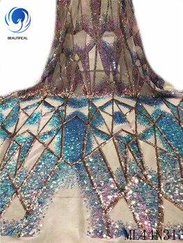Красивая Тюлевая ткань с блестками, кружевной материал, французское Сетчатое кружево для африканвечерние, 5 ярдов, высококачественные афри
